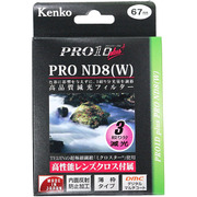 67S PRO1D プロND8 プラス [NDフィルター 67mm]