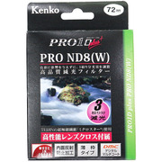 72S PRO1D プロND8 プラス [NDフィルター 72mm]