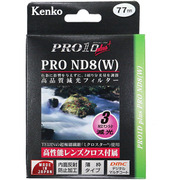 77S PRO1D プロND8 プラス [NDフィルター 77mm]