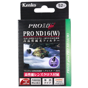 52S PRO1D プロND16 プラス [NDフィルター 52mm]