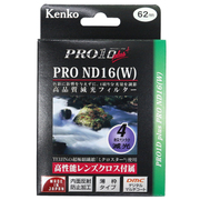 62S PRO1D プロND16 プラス [NDフィルター 62mm]