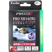 67S PRO1D プロND16 プラス [NDフィルター 67mm]