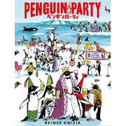 ペンギンパーティー [テーブルゲーム 2~6人]