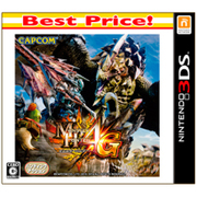 モンスターハンター4G Best Price! [3DSソフト]