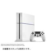 プレイステーション4 PlayStation グレイシャー・ホワイト [CUH-1200AB02]