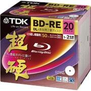 KBEV50HCPWA-20B [BD-RE DL 20P 1-2倍速 片面2層 50GB 5mmスリムケース ワイドホワイト インクジェット対応]