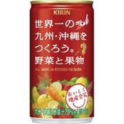 おいしく地産全笑。 世界一の九州・沖縄をつくろう。 野菜と果物 缶 165g×30本 [野菜果汁飲料]