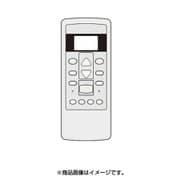 43066069 [エアコン用リモコン]