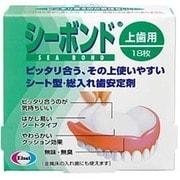 シーボンド 上歯用 18枚 [総入れ歯安定剤 シートタイプ 管理医療機器]