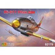 RSM92179 [1/72 キ61 飛燕 I型乙]
