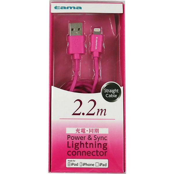 TIH37LST22P [Lightning充電・同期ケーブル 2.2m ストレートタイプ ピンク]