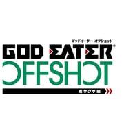 GOD EATER OFF SHOT 橘サクヤ編 ツインパック&アニメvol.7 [PS4ソフト]
