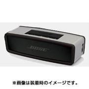 SLink Mini Cover CBK [SoundLink Mini 保護用 ソフトカバー チャコールブラック]