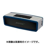 SLink Mini Cover NBL [SoundLink Mini 保護用 ソフトカバー ネイビーブルー]