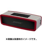 SLink Mini Cover DRD [SoundLink Mini 保護用 ソフトカバー ディープレッド]