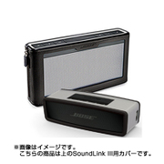 SoundLink III Cover CBK [SoundLink Bluetooth speaker III 専用 保護用 カバー チャコールブラック]