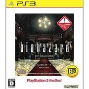 バイオハザード HDリマスター PlayStation 3 the Best [PS3ソフト]
