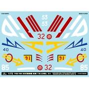 72043 [1/72 中島 Ki84 四式戦闘機 疾風 「本土決戦」 #2]