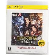 信長の野望・創造 PlayStation3 the Best [PS3ソフト]