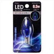 LDC1B-H-E12 11C [LED電球 E12口金 クリアブルー 0.5W]