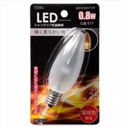 LDC1L-H-E17 11F [LED電球 E17口金 フロスト 電球色 1.1W]