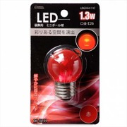 LDG1R-H 11C [LED電球 E26口金 クリアレッド 1.3W]