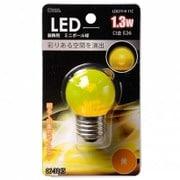 LDG1Y-H 11C [LED電球 E26口金 クリアイエロー 1.3W]