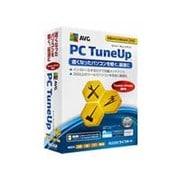 AVG PC TuneUp [Windowsソフト]