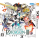 セブンスドラゴンIII code:VFD [3DSソフト]