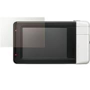 DNP5 [ピットレック DNH20専用 保護フィルム 低反射タイプ 2枚入]