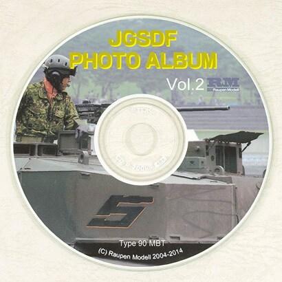 CD002 [陸上自衛隊AFV写真集-2(90式戦車編)]