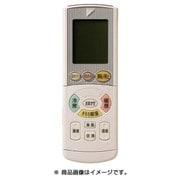 1859267 [エアコン用 ワイヤレスリモコン ARC444A38]