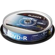D-RCP16X.PW10RD D [録画用DVD-R 10枚 120分 1~16倍速CPRM対応 インクジェットプリンタ対応]