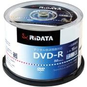 D-RCP16X.PW50RD D [録画用DVD-R 50枚 120分 1~16倍速CPRM対応 インクジェットプリンタ対応]