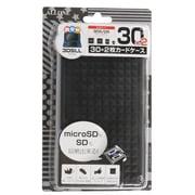 ALG-N3D32B [ニンテンドーNew3DS用 カードケース30プラス2枚 クリアブラック]