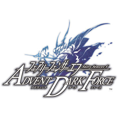 フェアリーフェンサー エフ ADVENT DARK FORCE [PS4ソフト]