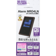 T657ATERM [Aterm MR04LN用 液晶保護フィルム 反射防止]