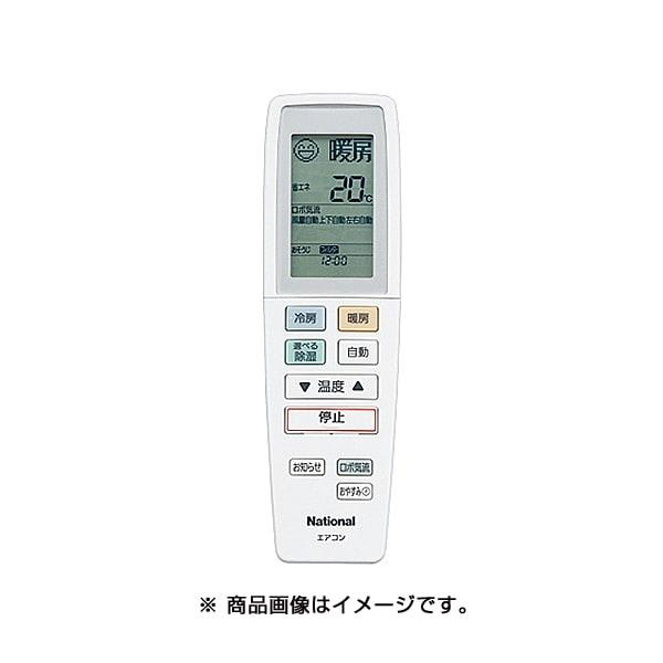 CWA75C3020X1 [エアコン用 リモコン]