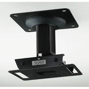 SPCM-BK500 [プロジェクターハンガー シーリングマウント]