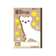 SLK104 [科目名入り スクールライン 漢字ドリル 104字]