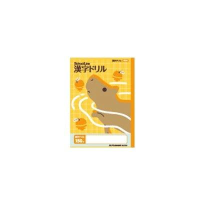 SLK150 [ 科目名入り スクールライン 漢字ドリル 150字]