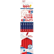 CV-KIVP [ippo!丸つけ用赤青えんぴつ]