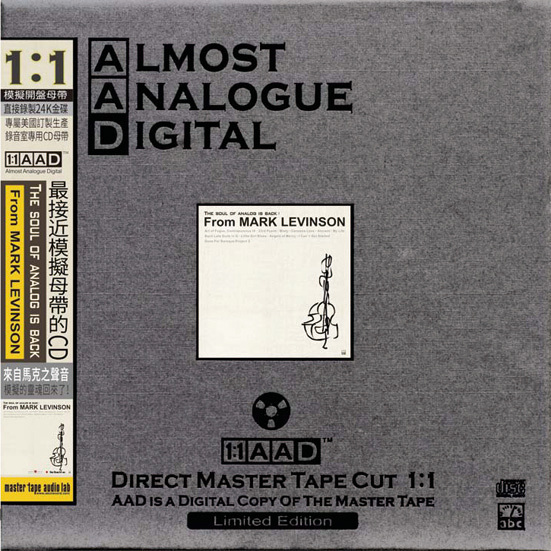 AAD-138 [フロムマークレヴィンソン CD-R]