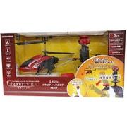 GRAVITY R/C 2.4GHZ グラビティヘリコプター [ラジコン]
