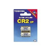 CR2 G 2P [カメラ用リチウムパック電池 2個]