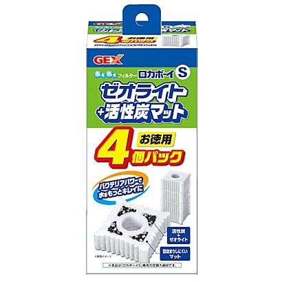 ロカボーイS [ゼオライト&活性炭マット 4個入り]