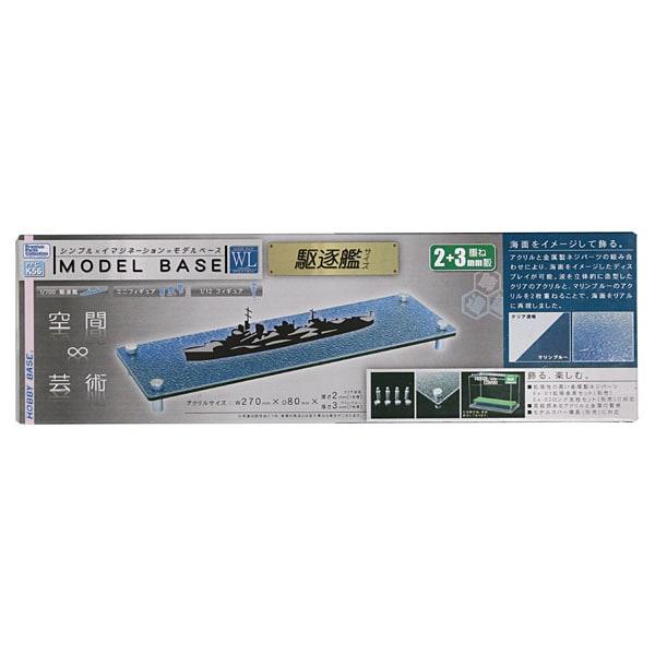 PPC-K56 [モデルベースWL 駆逐艦サイズ]