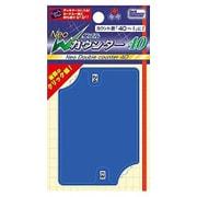 GG67 [カードアクセサリコレクションNeo Wカウンター40 ブルー]