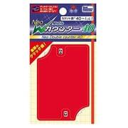 GG68 [カードアクセサリコレクションNeo Wカウンター40 レッド]