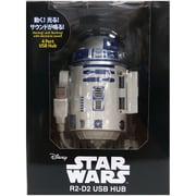 1260 [STAR WARS(スター・ウォーズ) R2-D2 USBハブ]